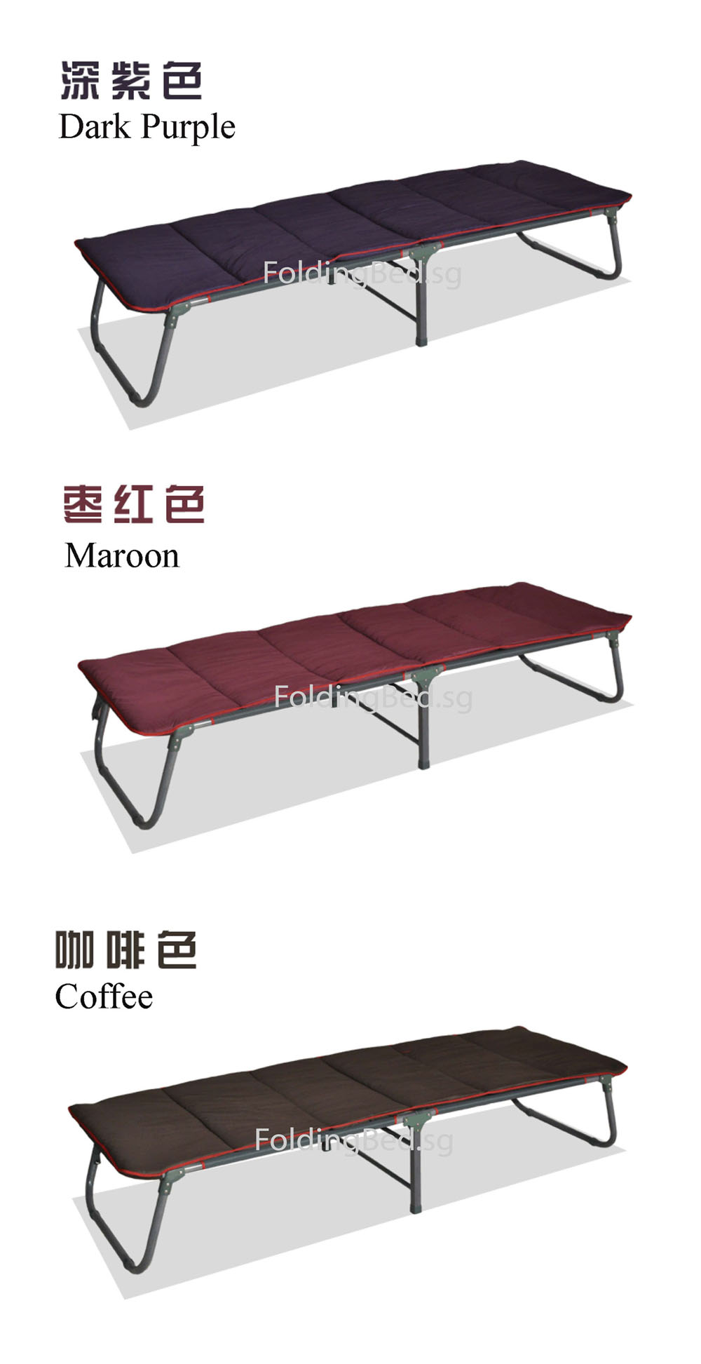 Folding Bed with Cover Sheet